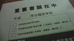 f:id:sumikichi52:20170313182008j:plain