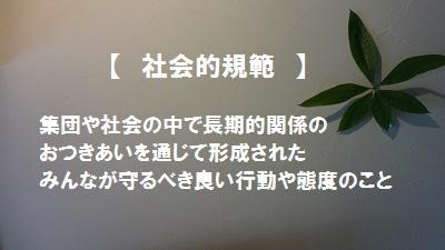 f:id:sumikichi52:20170314230634j:plain