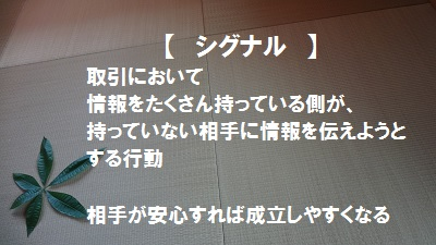 f:id:sumikichi52:20170314230636j:plain