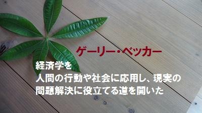 f:id:sumikichi52:20170314230638j:plain