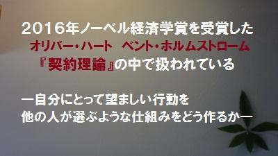 f:id:sumikichi52:20170314230641j:plain