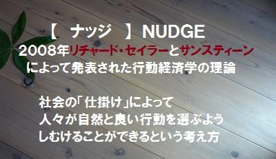 f:id:sumikichi52:20170314230643j:plain