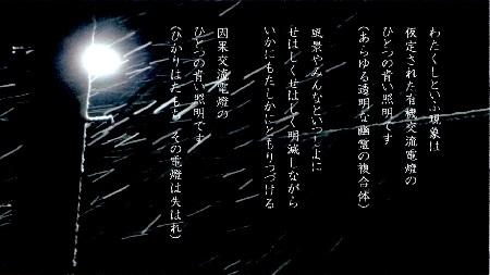 f:id:sumikichi52:20170315124459j:plain