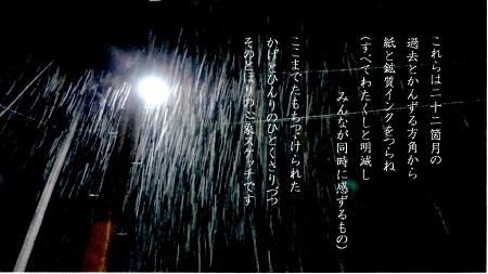 f:id:sumikichi52:20170315124500j:plain