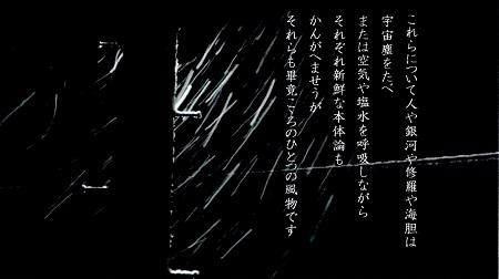 f:id:sumikichi52:20170315124501j:plain