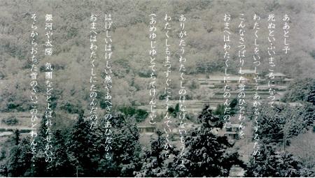 f:id:sumikichi52:20170315124502j:plain