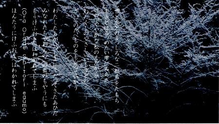 f:id:sumikichi52:20170315124503j:plain