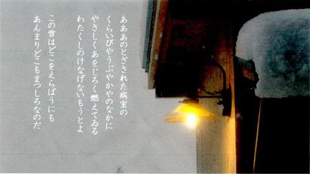 f:id:sumikichi52:20170315124504j:plain