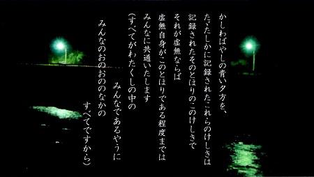 f:id:sumikichi52:20170315124505j:plain