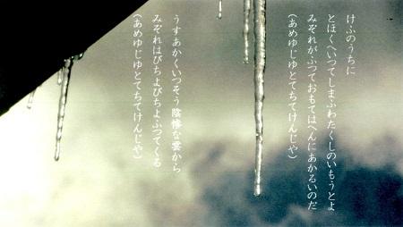 f:id:sumikichi52:20170315124506j:plain