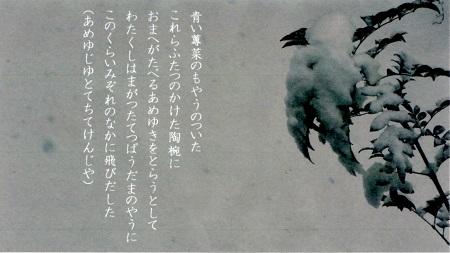 f:id:sumikichi52:20170315124507j:plain