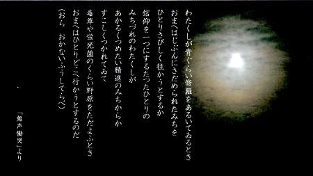 f:id:sumikichi52:20170315124509j:plain