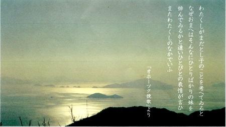 f:id:sumikichi52:20170315124510j:plain