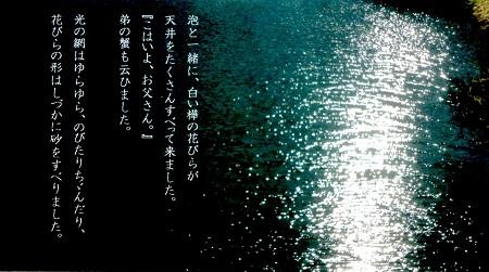 f:id:sumikichi52:20170315124513j:plain
