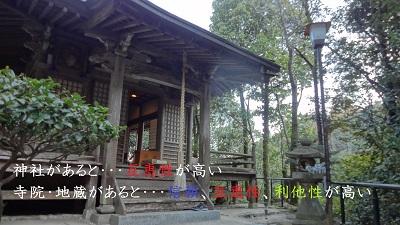 f:id:sumikichi52:20170319234603j:plain