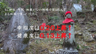 f:id:sumikichi52:20170319234604j:plain