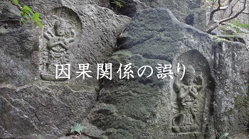 f:id:sumikichi52:20170319234605j:plain