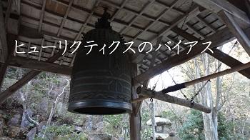 f:id:sumikichi52:20170319234606j:plain