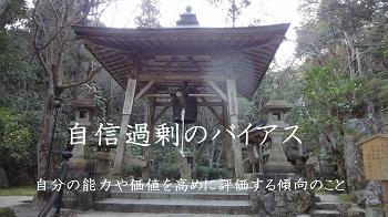f:id:sumikichi52:20170319234607j:plain