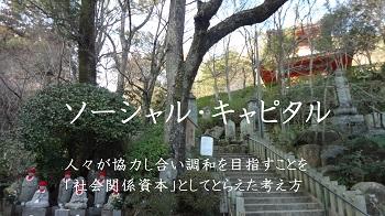 f:id:sumikichi52:20170319234608j:plain
