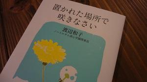 f:id:sumikichi52:20170321122903j:plain