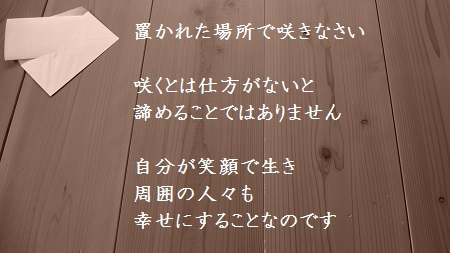 f:id:sumikichi52:20170321122906j:plain