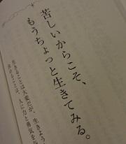 f:id:sumikichi52:20170321122913j:plain