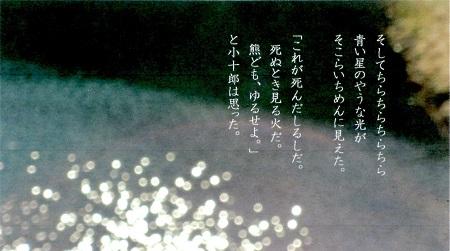 f:id:sumikichi52:20170323101229j:plain