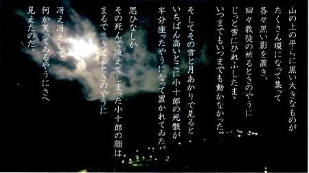 f:id:sumikichi52:20170323101230j:plain
