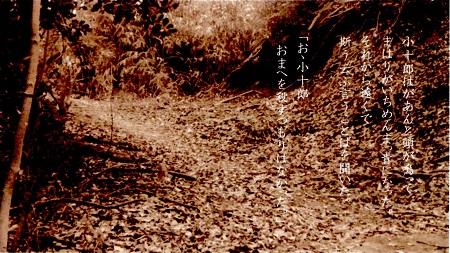 f:id:sumikichi52:20170323101232j:plain