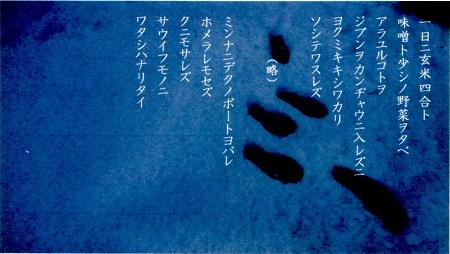f:id:sumikichi52:20170323101235j:plain