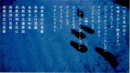 f:id:sumikichi52:20170323101236j:plain