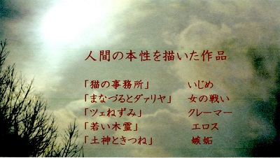 f:id:sumikichi52:20170323101237j:plain
