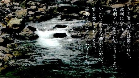 f:id:sumikichi52:20170323101238j:plain