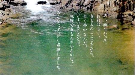 f:id:sumikichi52:20170323101239j:plain