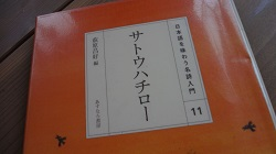 f:id:sumikichi52:20170324174313j:plain