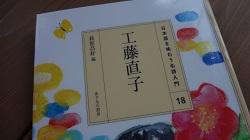 f:id:sumikichi52:20170324174317j:plain
