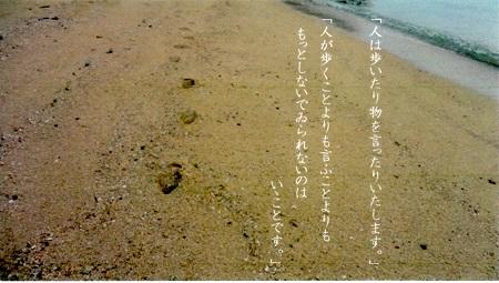 f:id:sumikichi52:20170330135353j:plain