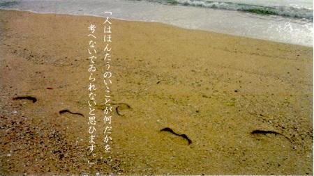 f:id:sumikichi52:20170330135354j:plain