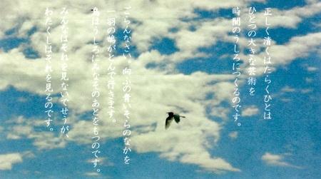 f:id:sumikichi52:20170330135355j:plain