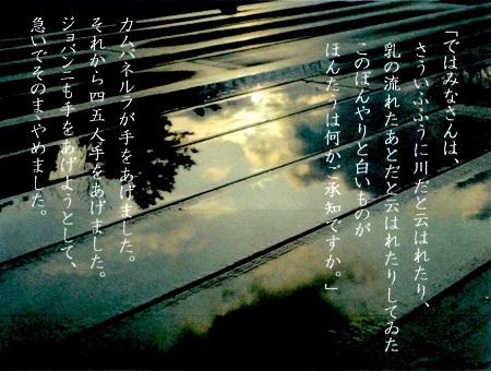 f:id:sumikichi52:20170330135356j:plain