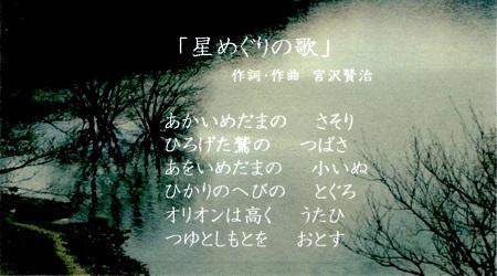 f:id:sumikichi52:20170330135358j:plain