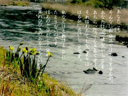 f:id:sumikichi52:20170330135402j:plain