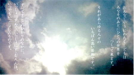 f:id:sumikichi52:20170330135404j:plain