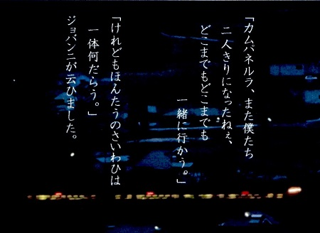 f:id:sumikichi52:20170330135405j:plain