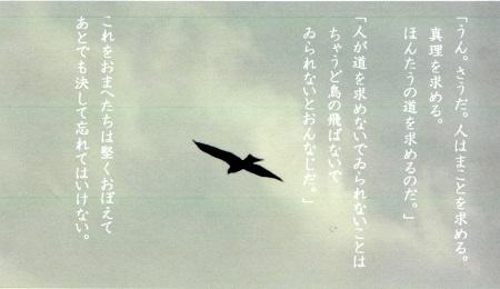 f:id:sumikichi52:20170330135407j:plain