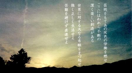 f:id:sumikichi52:20170330135408j:plain