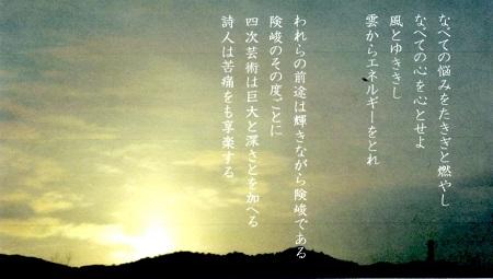 f:id:sumikichi52:20170330135409j:plain