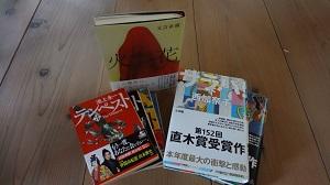 f:id:sumikichi52:20170403115554j:plain