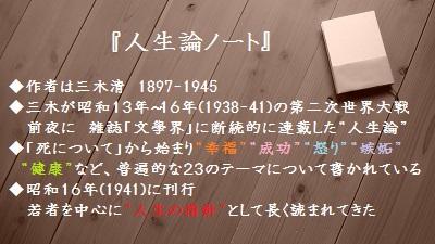 f:id:sumikichi52:20170406094229j:plain